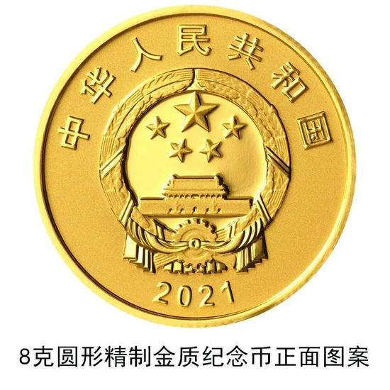 寿山杜陵石兽钮印章